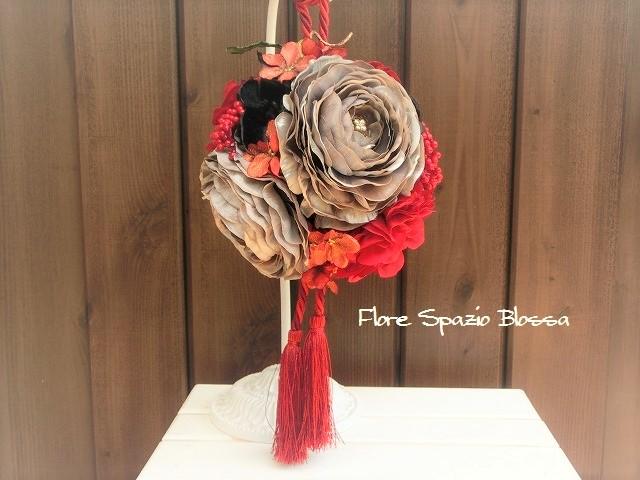 ボールブーケ アーティフィシャル 赤・黒・シルバー 和装 和婚