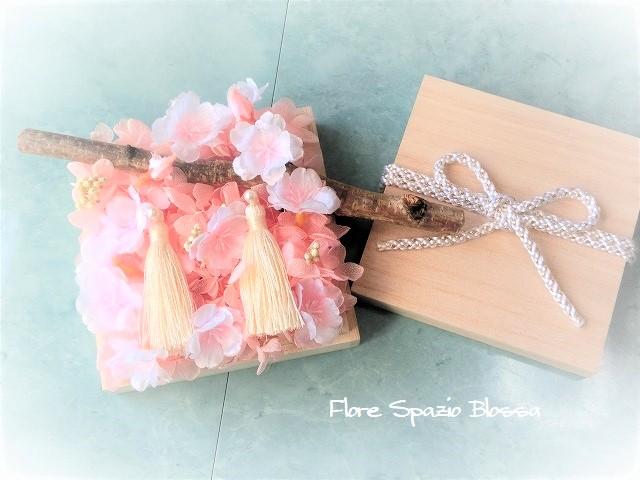 桜 春の始まりリングピロー 和婚