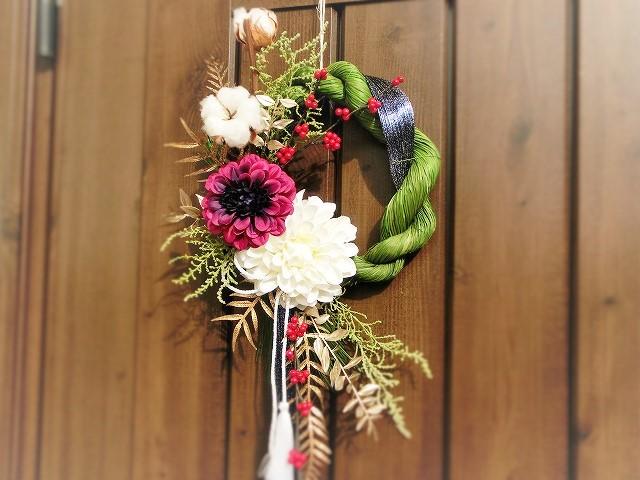 お正月飾り・ホワイト&パープル系