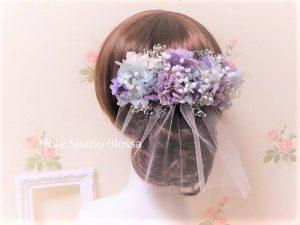 花嫁様の髪飾り・プリザーブドフラワー ラベンダー&ブルー