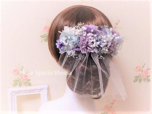 花嫁様のための髪飾り・ラベンダー&ブルー