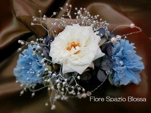 髪飾り ブルー&シルバー・ホワイト系