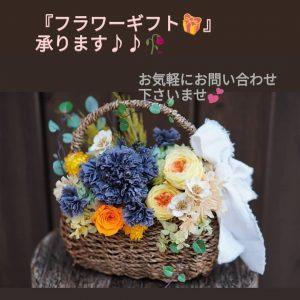 ワンちゃんアレンジ・プリザーブドフラワー・ウェディングギフト