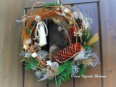 Xmasリース&お正月両方飾れる年末飾り・プリザーブドフラワー名古屋瑞穂区ブーケ・フラワー教室Blossa
