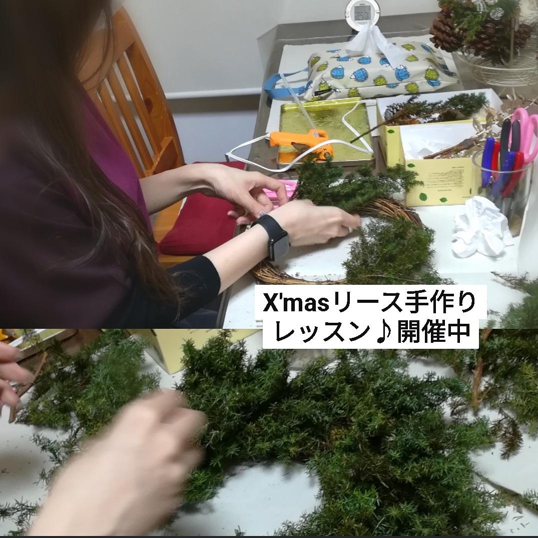 クリスマスリース手作りレッスン・プリザーブドフラワー