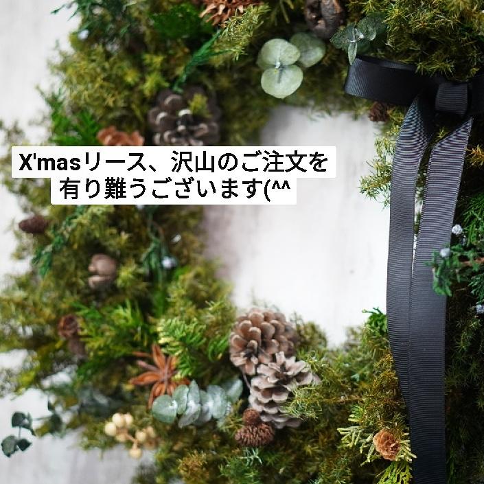 リース・クリスマス・オールプリザーブドフラワーのグリーンリース