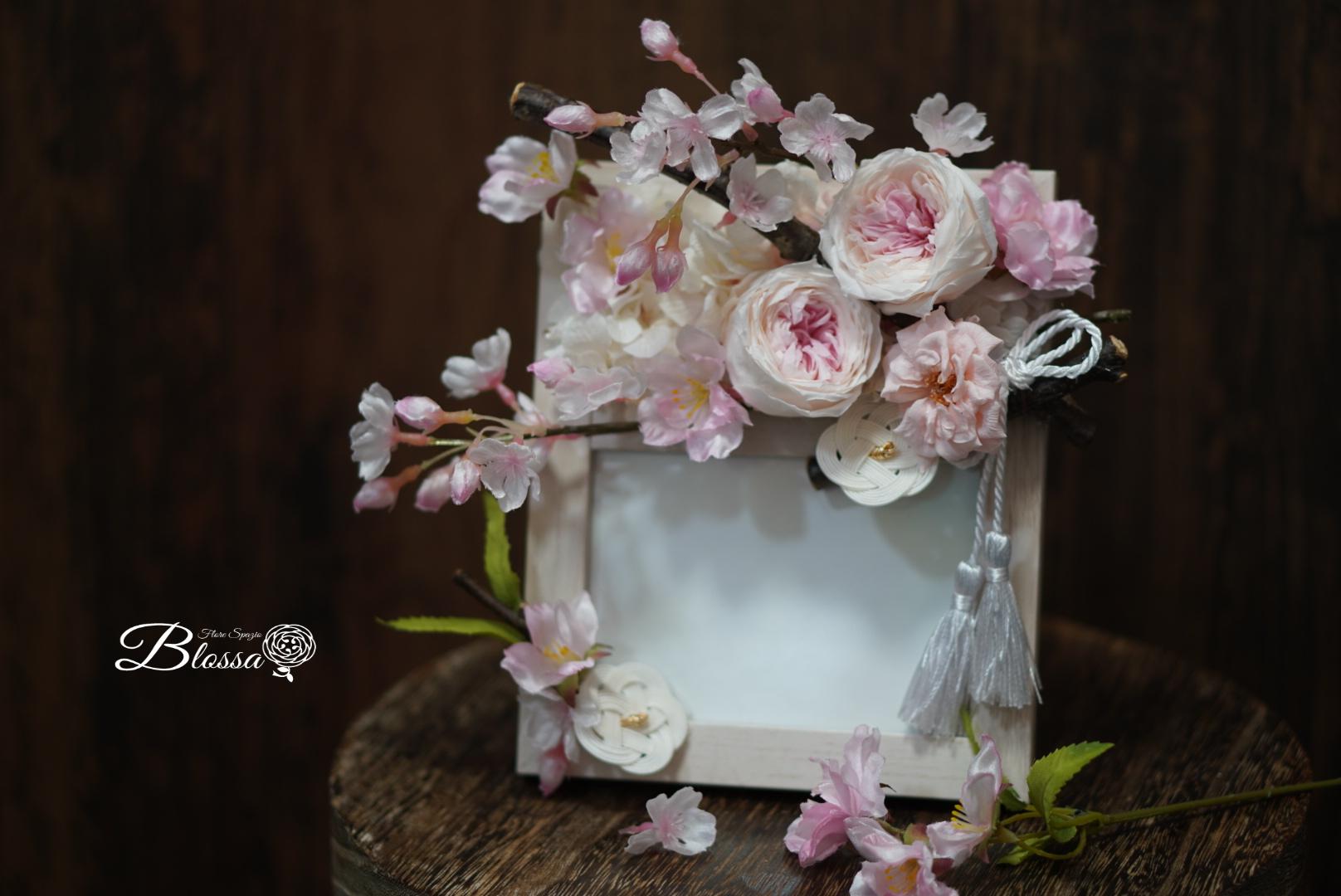 March\桜のフォトフレーム作り